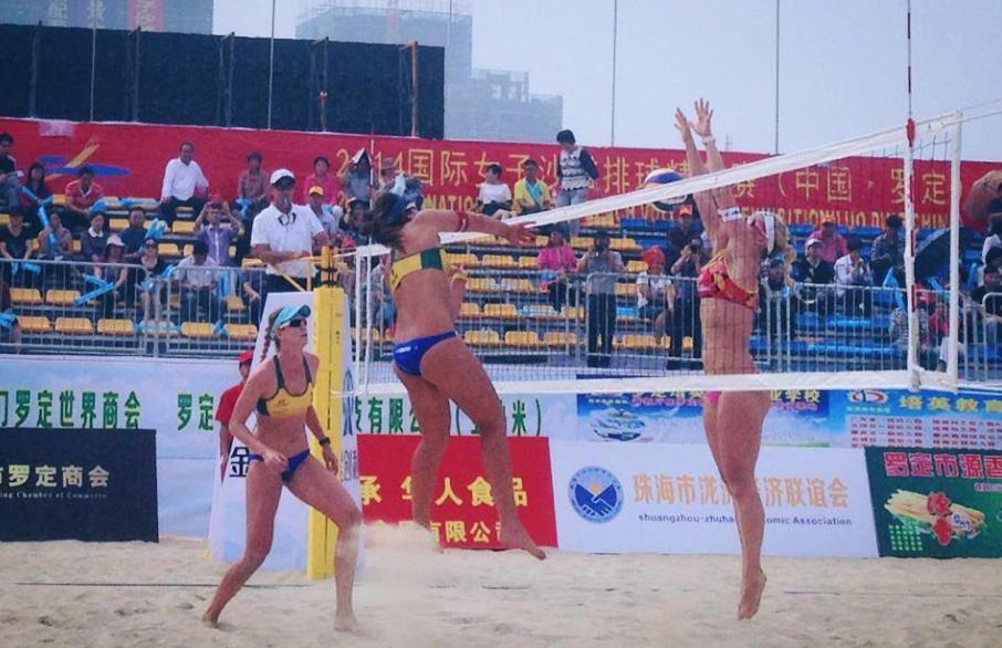 australian beach volleyball