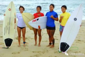 Surfing China